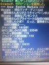 Ts3c0266_2